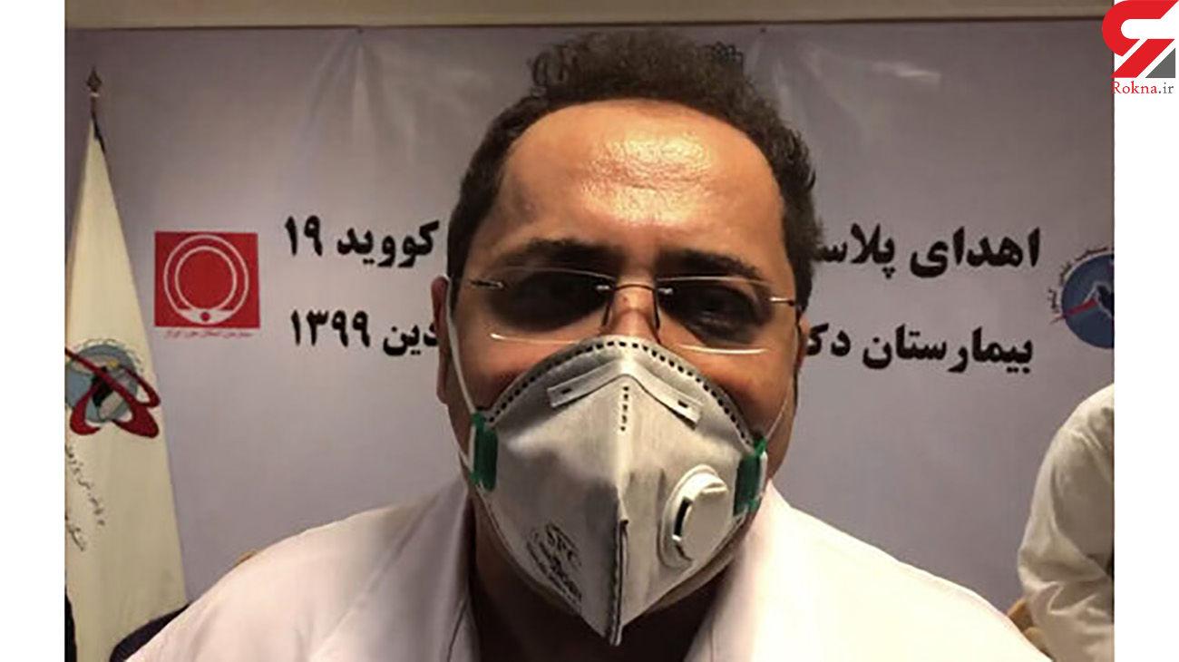 مرگ پدر شهید ریکازاده بعد از تزریق واکسن کرونا / دکتر هاشمیان تشریح کرد