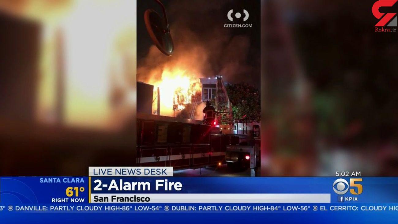 آتشسوزی در یک آپارتمان مسکونی در سانفرانسیسکو