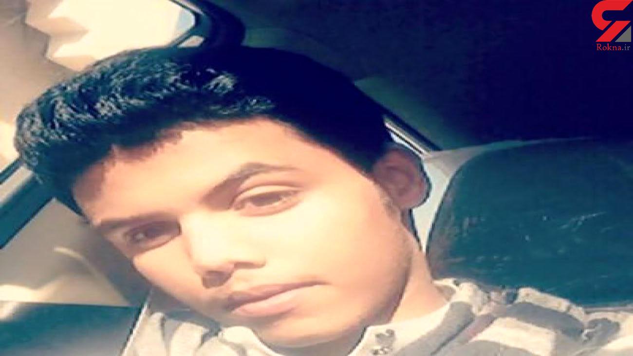 یاسر 17 ساله قصاص می شود! / مادر نوجوان اعدامی کمک خواست ! + عکس