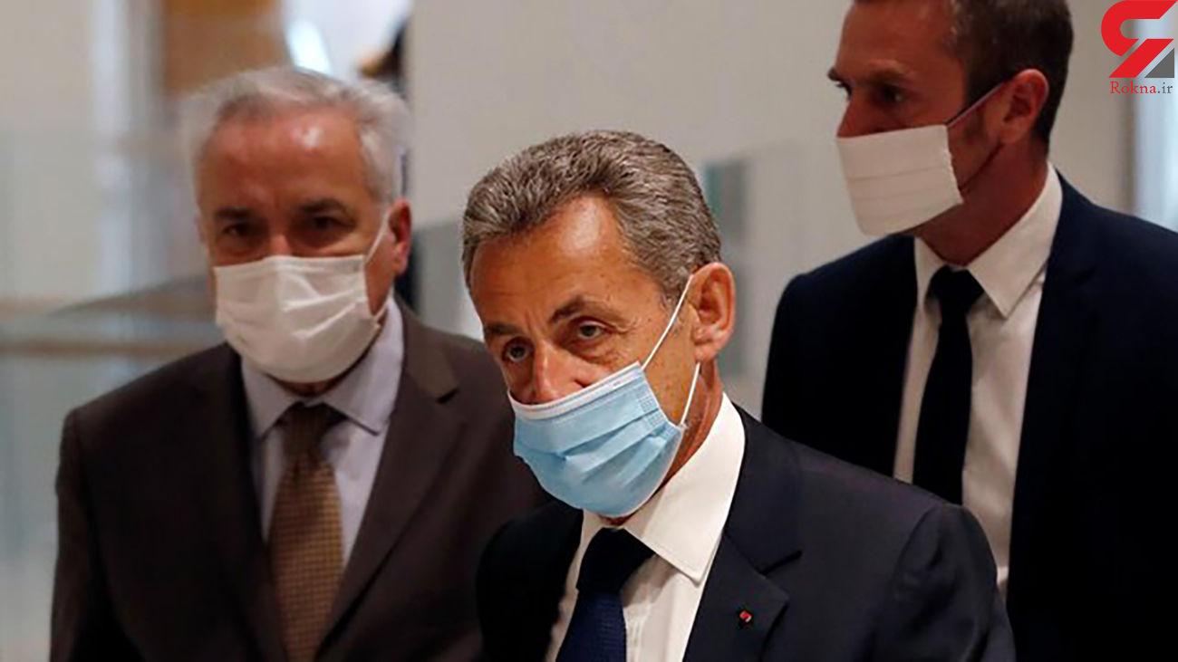 رئیسجمهوری اسبق فرانسه محکوم شد