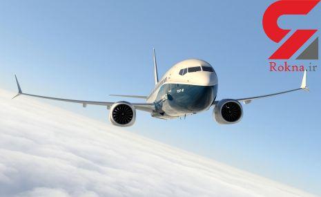 فروش بلیت هواپیما بالاتر از نرخ اعلام شده، تخلف است
