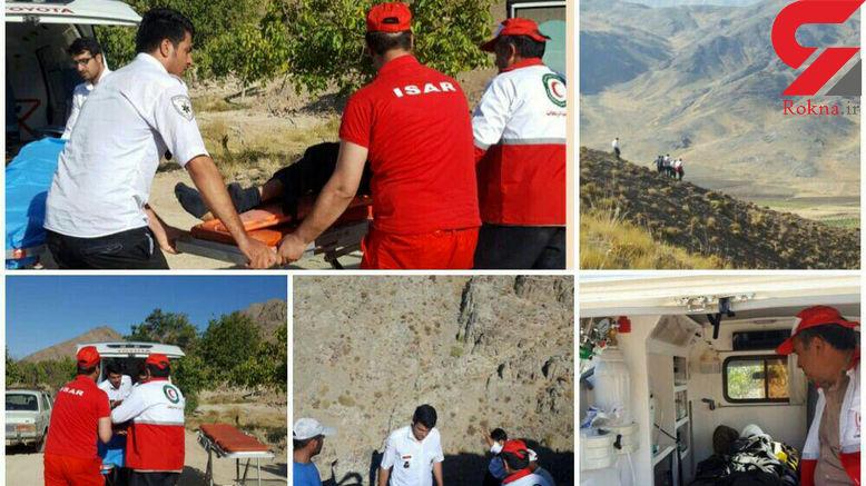 جدال با مرگ چوپان دلیجانی پس از سقوط از ارتفاعات 3 هزار متری + عکس