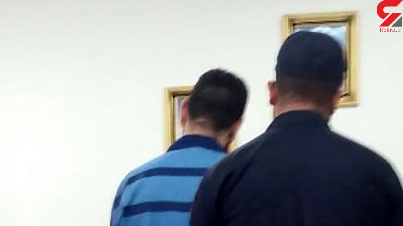 شکایت عروس 20 ساله تهرانی علیه برادر شوهرش / سکوت کردم ولی پشیمانم ! + عکس