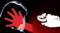 حمله به یک زن با سیخ کباب در دستشویی فروشگاه + عکس /آمریکا