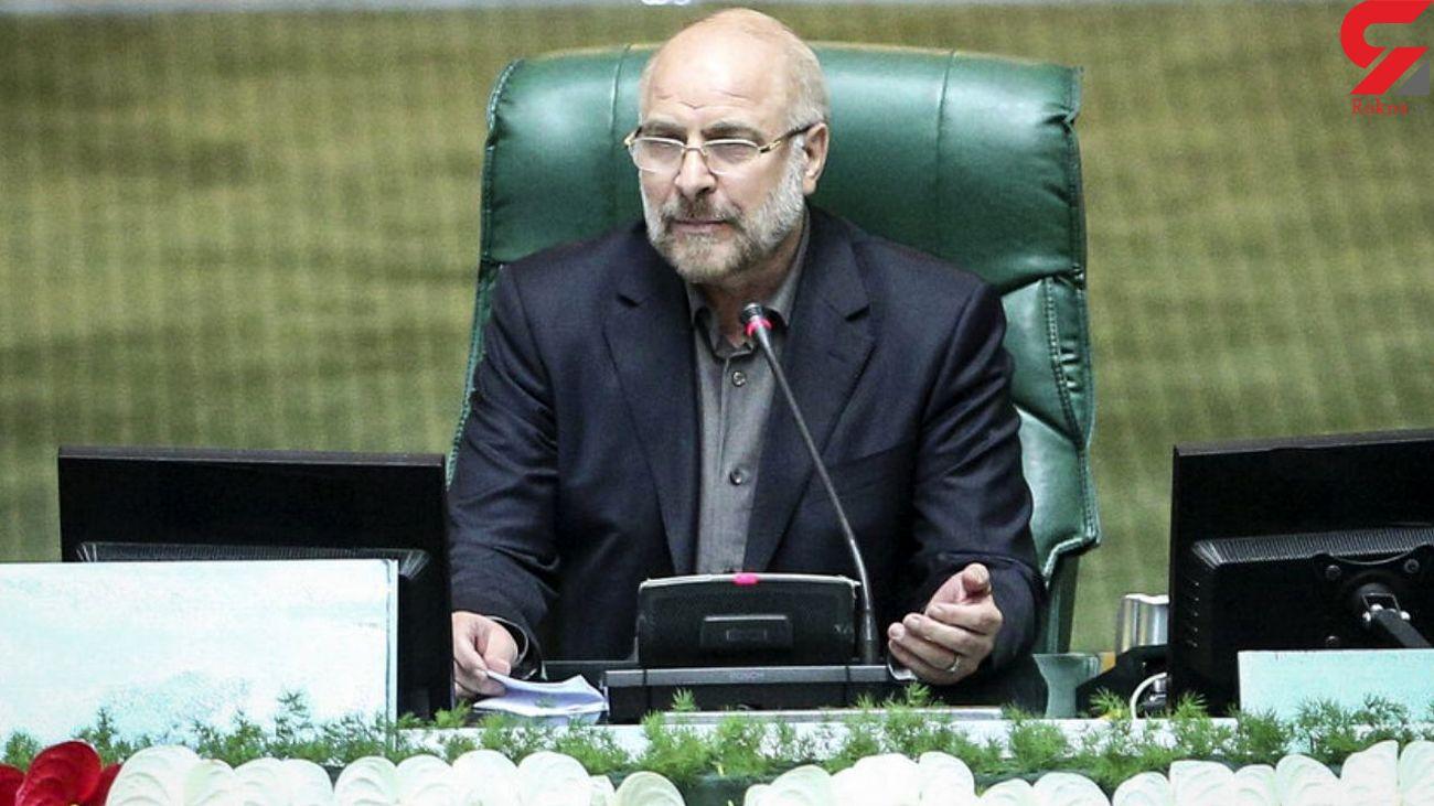رئیس مجلس: امروز راه مماشات بسته است