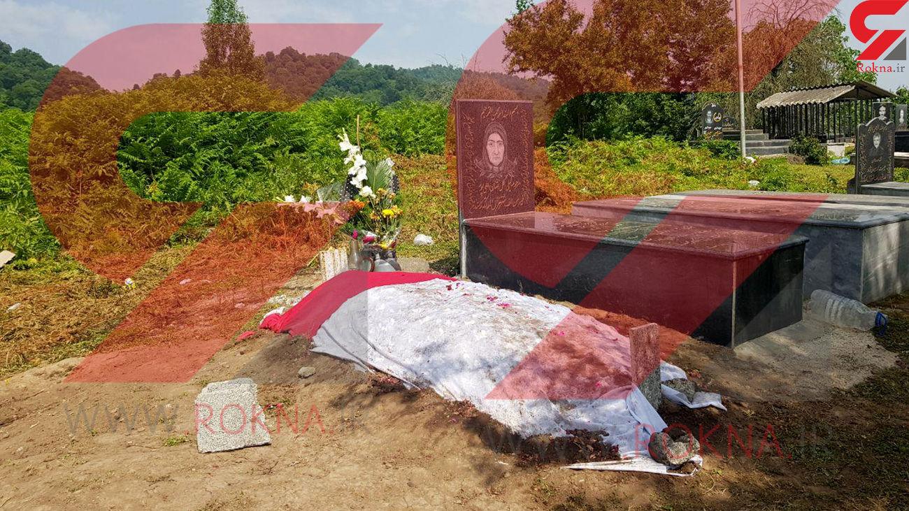 اولین عکس ها و فیلم از قبر رومینا اشرفی در تپه ای مشرف به خانه شان / اختصاصی