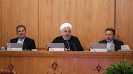 شیوه خطرناک دولت روحانی در استقراض از بانک مرکزی