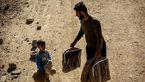 قطع نخاع ۱۰۰ نفر در زلزله کرمانشاه/ حمایت از معلولان جدید