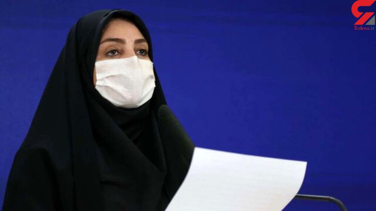 کرونا جان ۶۵ ایرانی دیگر را در 24 ساعت گذشته گرفت