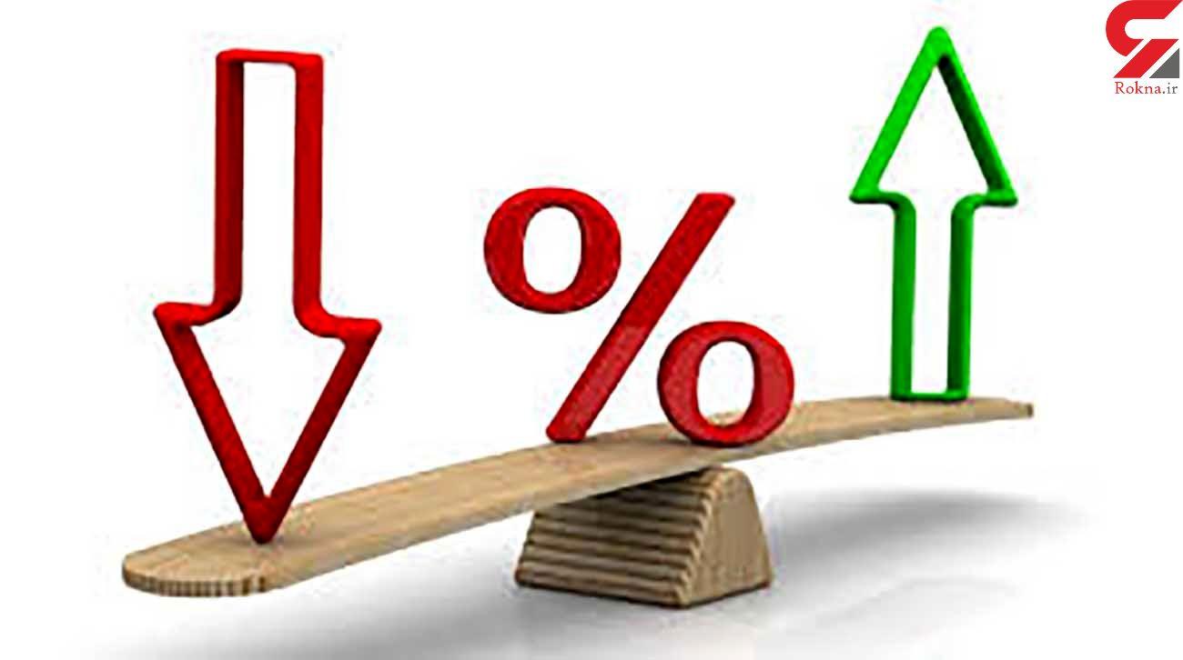 از تغییر نرخ سود بانکی چه خبر ؟