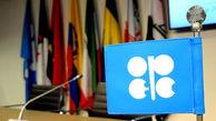 اوپک در آستانه تمدید توافق کاهش تولید نفت