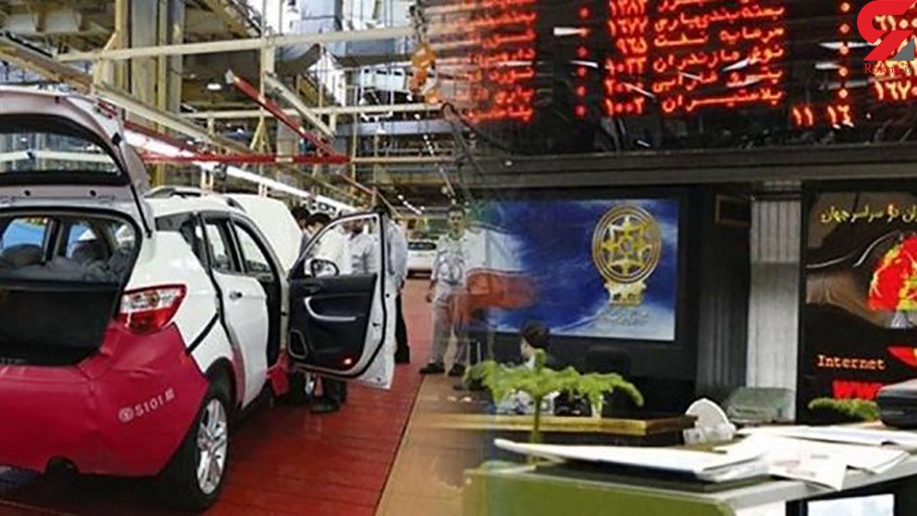 مخالفت رییس شورای رقابت با فروش خودرو در بورس