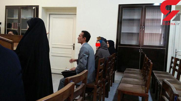 قتل داماد تهرانی به دست تازه عروس + عکس