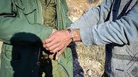 دستگیری شکارچی متخلف در ارسنجان