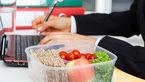 بهترین رژیم غذایی سالم برای کارمندان