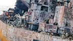اعلام عزای عمومی در پی حادثه نفتکش سانچی در کشور