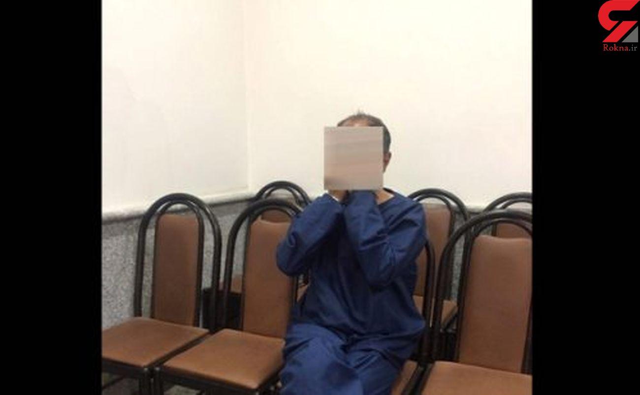 قتل فجیع زن و مادرزن با انگیزه ای عجیب! / طلا خانم ایران را ترک نمی کرد!
