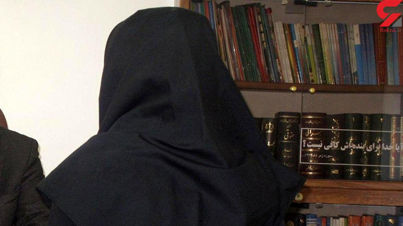 تجاوز نیما به دختر دانشجوی تهرانی / اعتراض گریان ارمغان به حکم دادگاه!