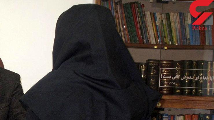 نیما عفت مرا گرفت / اشک های دختر دانشجوی تهرانی تمامی نداشت !