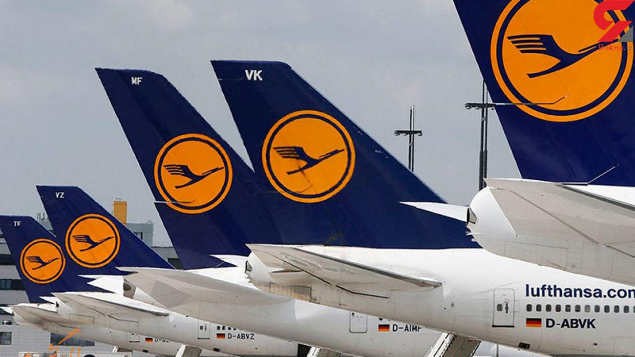 شرکت هواپیمایی لوفت هانزای آلمان ۱۲۰۰ نفر از کارکنان خود را اخراج میکند