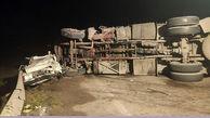 7 قربانی در فاجعه مرگبار زنجان