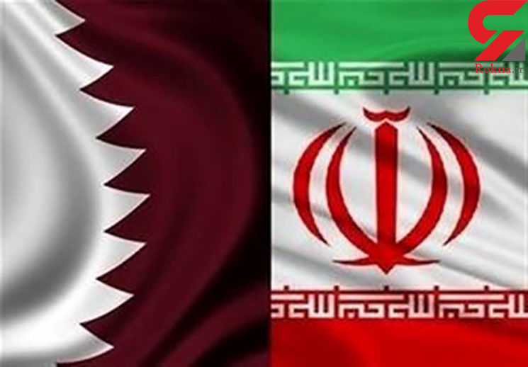 تشکیل کمیته مشترک حقوقی و قضایی بین ایران و قطر