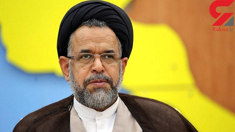 پیام وزیر اطلاعات به مناسبت ۱۳ آبان