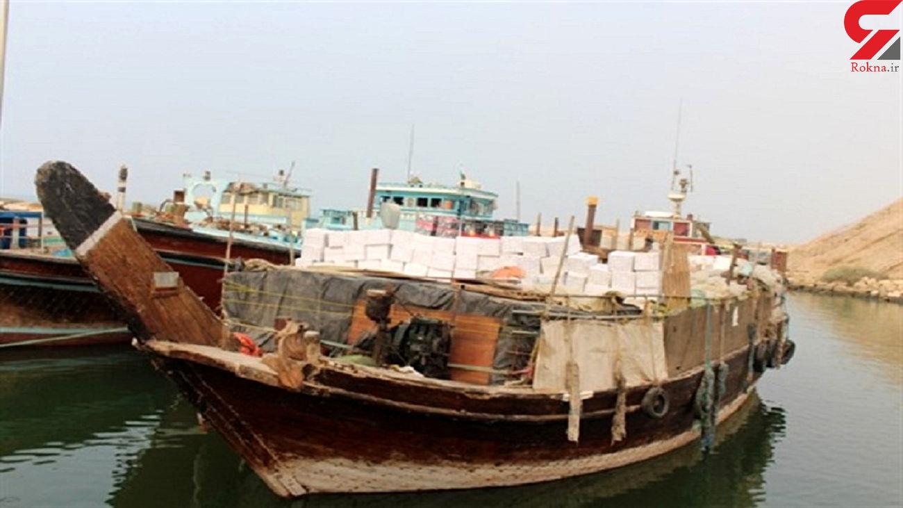 توقیف شناور حامل کالای خانگی قاچاق در ماهشهر