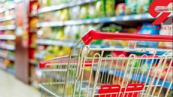 بررسی آمار مصرفی کشور، اولین قدم برای تنظیم بازار