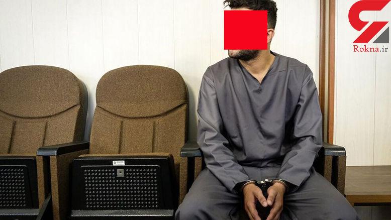 این مرد دسیسه های زعفرانی داشت! / پلیس تهران فاش کرد + عکس