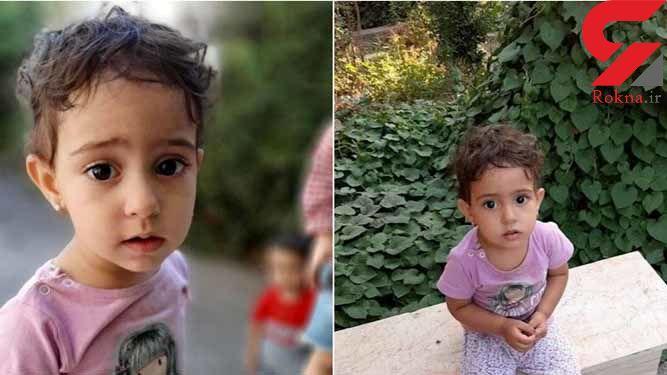 ناگفته های دردناک مادر زهرا از کودک 2 ساله اش / 5 شبانه روز کابوس چگونه گذشت؟ + عکس