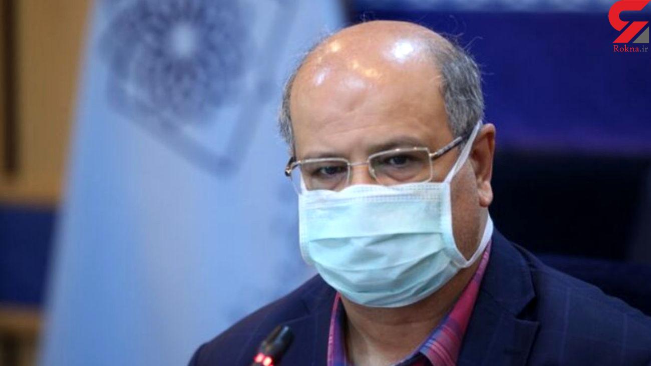 بحران عید کرونایی برای تهرانی ها