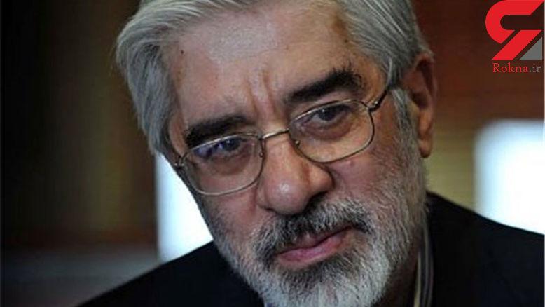 ویژهنامه ۹ دی| موسوی در باره تقلب در انتخابات به رهبر انقلاب چه گفت؟