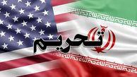 گاردین : تحریم های ایران باید پایان یابد