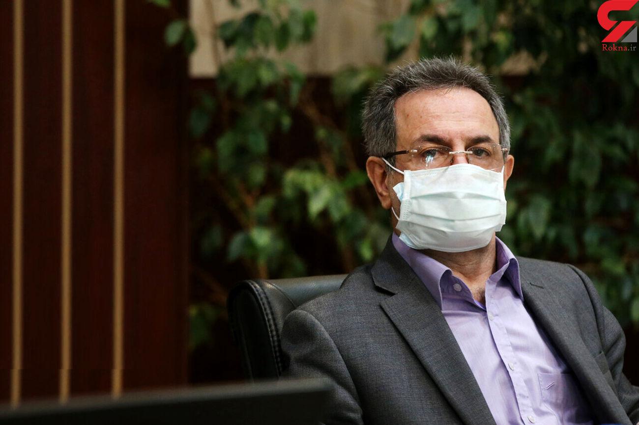 950 نفر در تهران در بخش های ویژه هستند