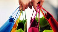 ترفندهایی برای خرید لباس با کیفیت