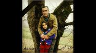 مرگ یک مهماندار در حادثه قطار زاهدان به تهران+عکس