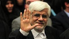 تکذیب استعفای عارف از شورای عالی اصلاح طلبان