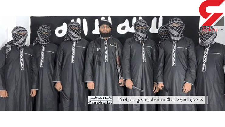 عکس عجیبی که داعش از عاملان قتل عام صدها سریلانکایی منتشر کرد+تصویر 7 داعشی شیطان
