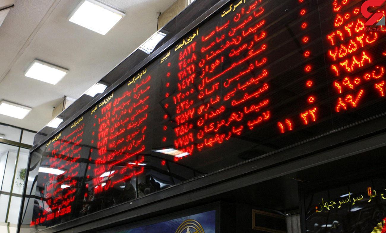 نگران افت و خیزهای قیمت در بازار سهام هستیم / با دستور نقدینگی به سمت تولید نمیرود