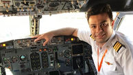 ماجرای جنجالی اخراج کمک خلبان ایرانی / در پرواز تهران به کیش چه گذشته بود؟