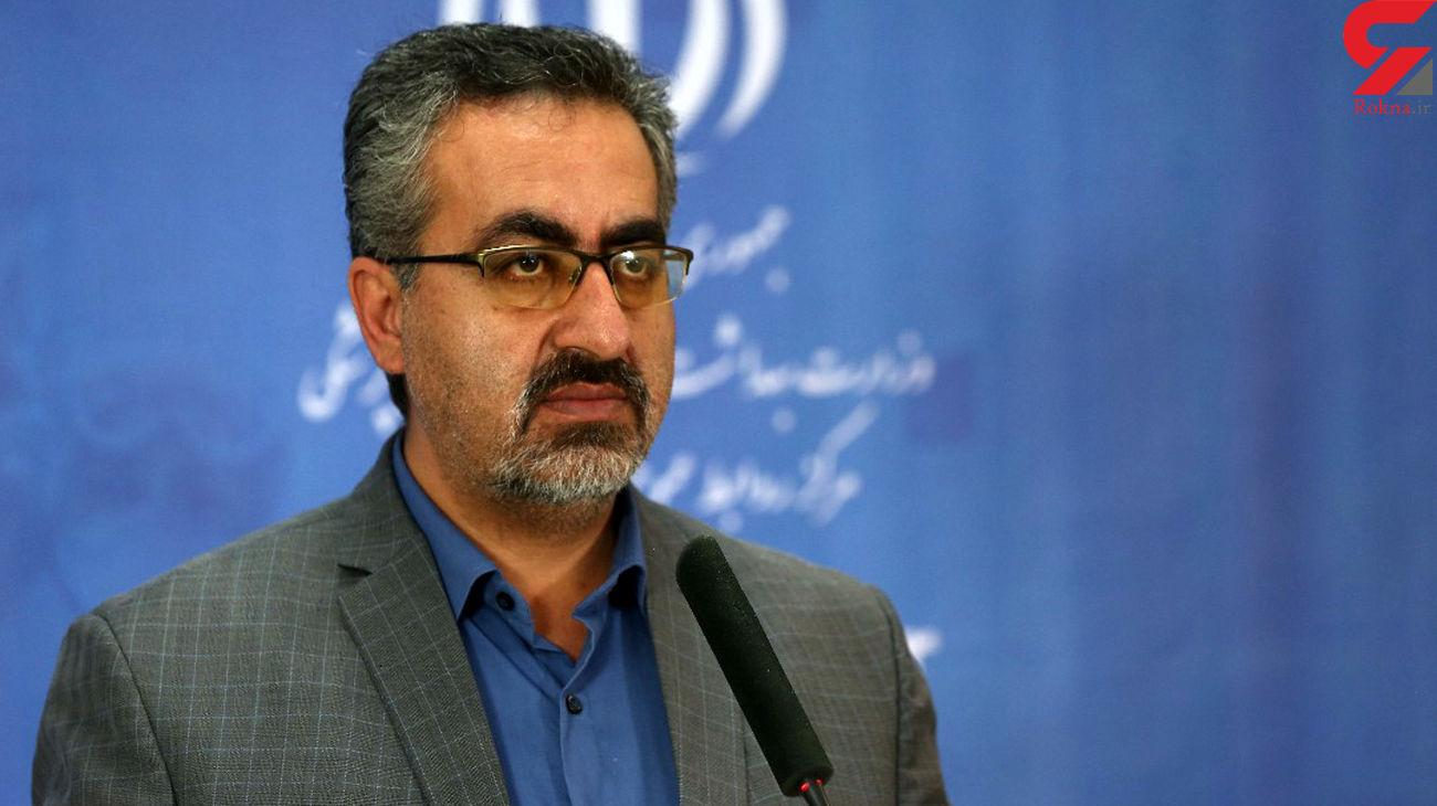 50 مبتلا به کرونا در 24 ساعت گذشته در ایران جانباختند / شناسایی 2819 بیمار جدید مبتلا به کووید۱۹