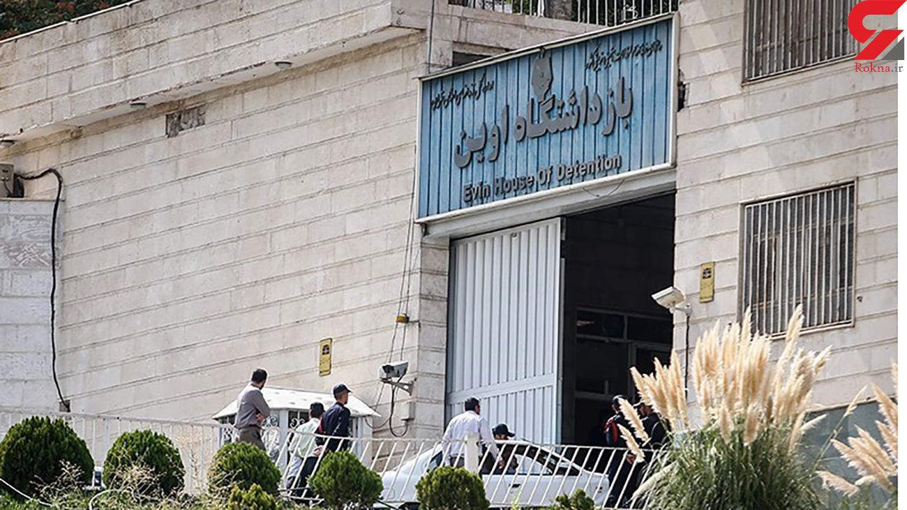 توضیح سخنگوی قوه قضاییه درباره تصاویر منتشر شده از زندان اوین