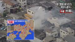 زلزله 6 ریشتری در ژاپن فقط  3 کشته داد / زلزله مرگبار در ژاپن +عکس