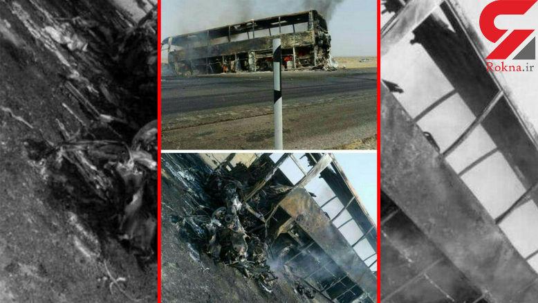 تصاویر هولناک بقایای تصادف اتوبوس با پژو حامل بنزین قاچاق / 7 نفر زنده سوختند
