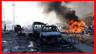 2 انفجار لرزه به تن موگادیشو انداخت+ عکس
