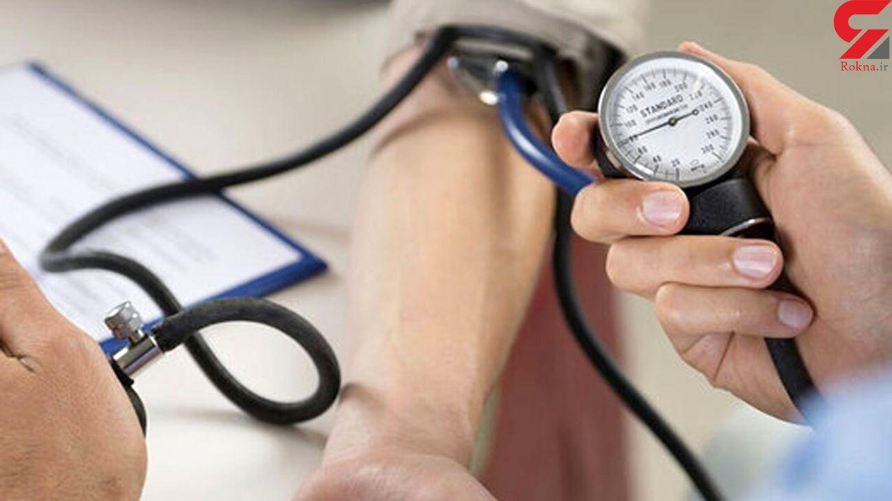 کنترل فشار خون بالا در ماه رمضان + فیلم