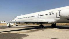 ادعای یک رسانه آمریکایی درباره توقف هواپیمای باری تهران در سوریه، لبنان و قطر