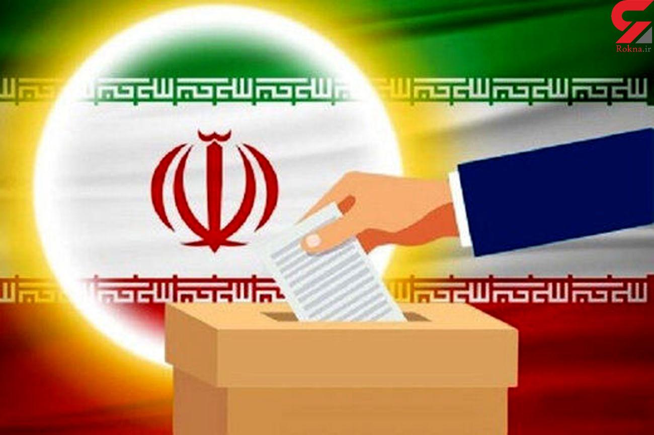۵ درصد داوطلبان انتخابات میاندورهای مجلس در بهار و کبودراهنگ رد صلاحیت شدند