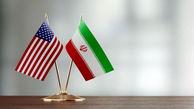 مذاکره غیرمستقیم آمریکا با ایران